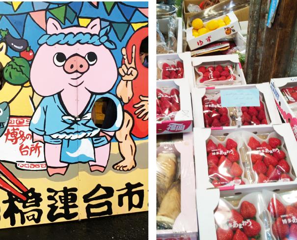 博多の台所と呼ばれる「柳橋連合市場」。英語を話せる店員さんも多い。