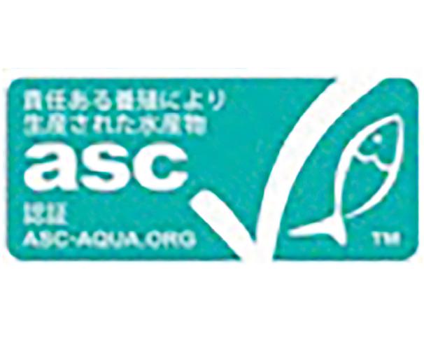 ASC(Aquaculture Stewardship Council)認証とは、MSCの養殖魚版。